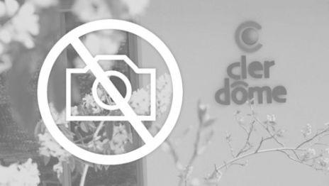 illustration programme Clerdôme TERRAINS LA ROUGERE CHAMPEIX - 63320 Champeix - photo 2